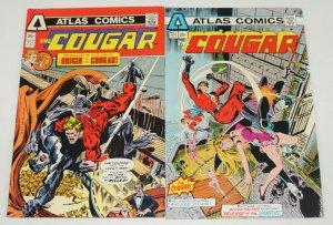 the Cougar #1-2 FN/VF complete series - atlas comics - bronze age super hero set