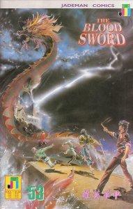 Blood Sword, The #53 VF; Jademan | save on shipping - details inside