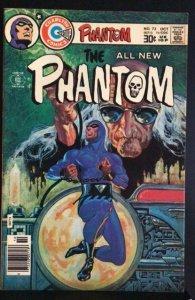 The Phantom #73 (1976)