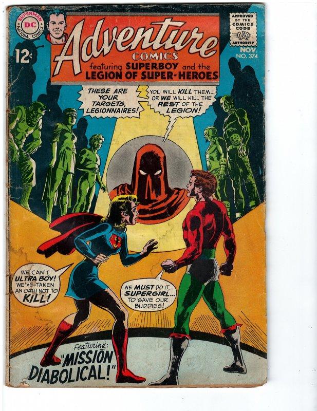 Adventure Comics #374 (1968)
