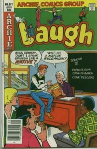 Laugh Comics #371, VF+ (Stock photo)