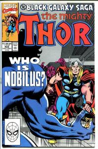 THOR #422-HIGH GRADE COPY-MARVEL NM