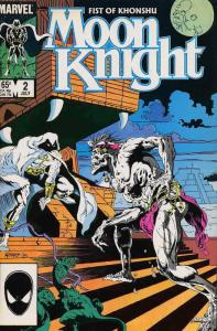 Moon Knight (2nd Series) #2 VF; Marvel | save on shipping - details inside