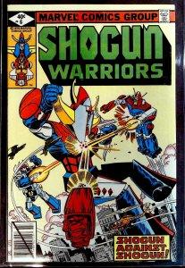 Shogun Warriors #6 (1979)