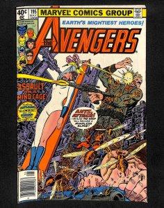 Avengers #195 1st Cameo Taskmaster!
