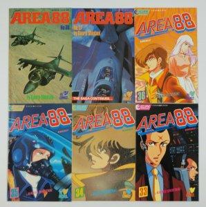 Area 88 #1-42 VF/NM complete series - mercenary jet fighter - viz manga eclipse