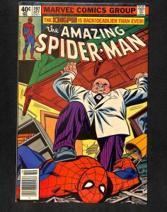 Amazing Spider-Man #197 Kingpin is back! Deadlier than Ever!