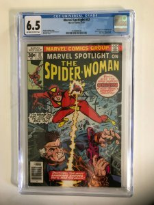 MARVEL SPOTLIGHT #32 ON THE SPIDER-WOMAN CGC 6.5 OW/W / NEWSSTAND / NEW CASE