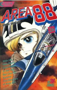 Area 88 #26 VF; Eclipse | save on shipping - details inside
