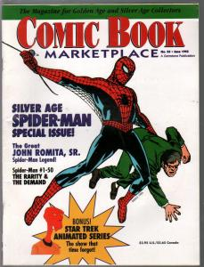 Comic Book Marketplace #24 1995-Spider-man-John Romita Jr.-VF