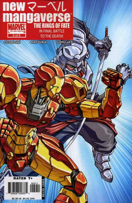 New Mangaverse #5 FN; Marvel | save on shipping - details inside