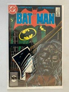 Batman #399 multipack reprint edition 6.0 FN (1986)