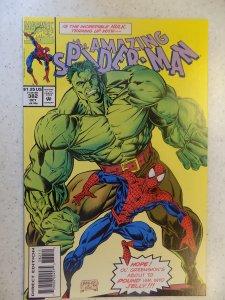 AMAZING SPIDER-MAN # 382