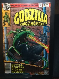Godzilla #18 (1979)
