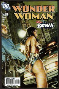 Wonder Woman #220 (2nd Series) With Batman  9.2 NM-
