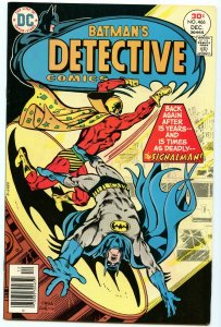 Detective Comics 466 Dec 1976 NM- (9.2)