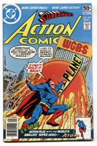 ACTION COMICS #487 comic book 1978- First appearance of MICROWAVE MAN