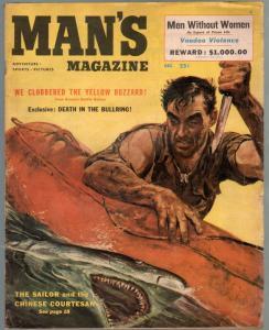 Man's Magazine #2 12/1952-shark cover-voodoo violence-cheesecake-VG