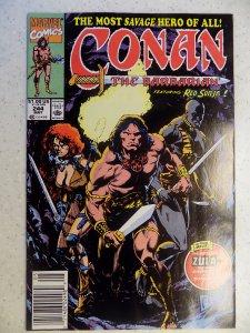 CONAN THE BARBARIAN # 244
