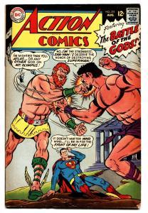 ACTION COMICS #353 comic book 1967-DC COMICS-SUPERMAN