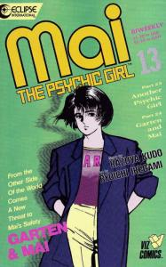 Mai, the Psychic Girl #13 FN; Eclipse | save on shipping - details inside
