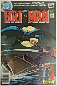 BATMAN#306 FN/VF 1978 DC BRONZE AGE COMICS