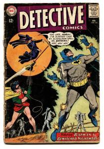 DETECTIVE COMICS #336 comic book-BATMAN AND ROBIN