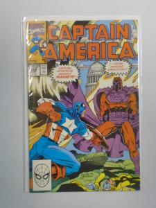 Captain America (1st Series) #368, 8.0/VF (1990)
