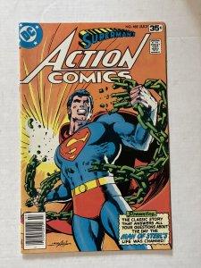 Action Comics #485 (1978)