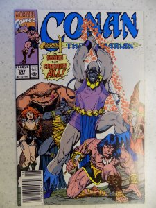 CONAN THE BARBARIAN # 247