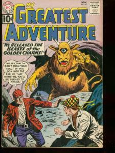 MY GREATEST ADVENTURE DC COMICS #61 1961 ALEX TOTH ART VF-
