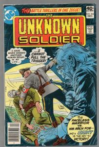 UNKNOWN SOLDIER 234  VG-F  Dec. 1979