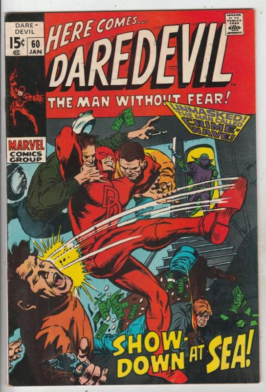 Daredevil #60 (Jan-70) NM- High-Grade Daredevil