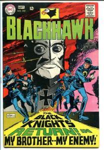 BLACKHAWK #242-DC-BLACK KNIGHTS RETURN! VF