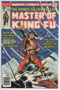 MASTER OF KUNG FU #47, VF/NM, Martial Arts, Marvel Fu ManChu 1974 1977