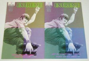 Extreme #1-2 VF/NM complete series - curtis comic manga 2002 set lot indy