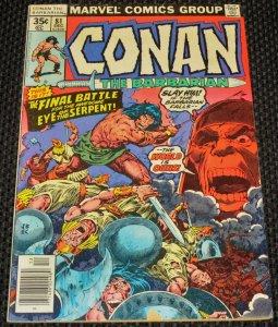 Conan the Barbarian #81 (1977)