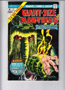 Giant-Size Man-Thing #4 (May-75) FN/VF Mid-High-Grade Man-Thing