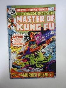 Master of Kung Fu #40 (1976)