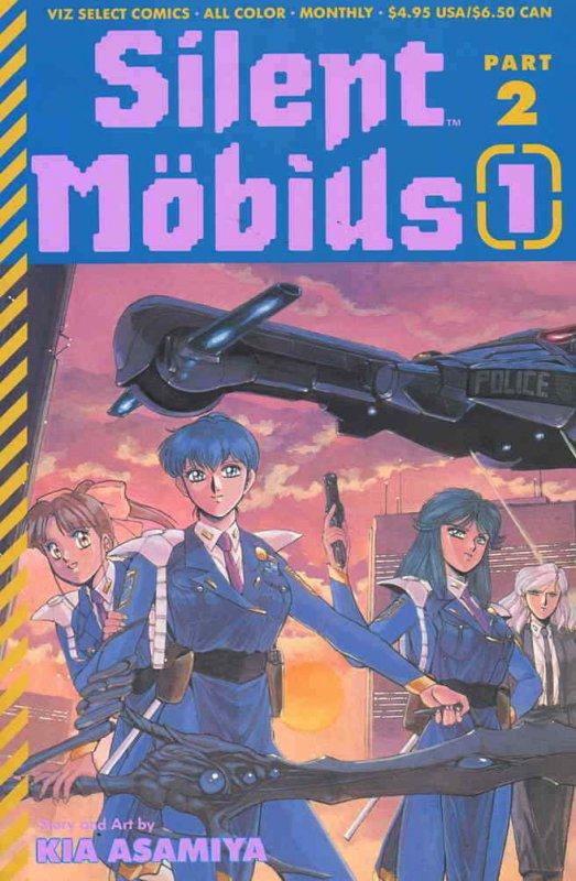 Silent Möbius Part 2 #1 VF/NM; Viz | save on shipping - details inside