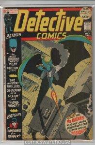 DETECTIVE COMICS (1937 DC) #423 VG/FN A11590