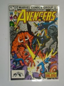Avengers #226 Direct edition 8.0 VF (1982 1st Series)