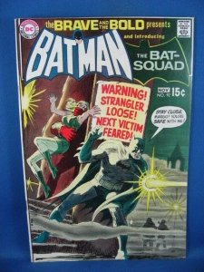 The Brave and the Bold #92 (Oct-Nov 1970, DC) F VF