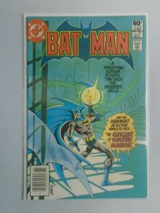 Batman #341 6.0 FN (1981)