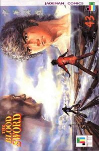 Blood Sword, The #43 VF/NM; Jademan | save on shipping - details inside