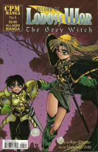 Record of Lodoss War: The Grey Witch #4 FN; CPM   save on shipping - details ins