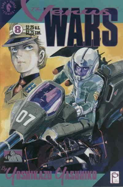 Venus Wars, The #8 VF/NM; Dark Horse | save on shipping - details inside