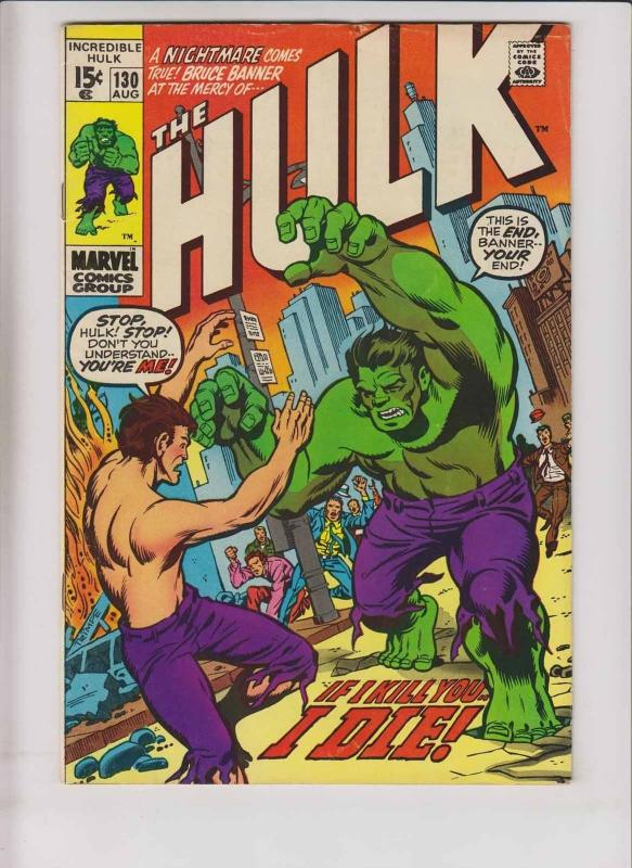 Incredible Hulk #130 FN- roy thomas - herb trimpe - bronze age 1970 bruce banner