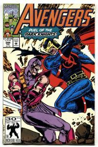 Avengers #344 1st full appearance of the Gatherers MARVEL NM-