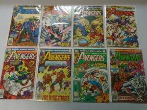 Bronze age Avengers lot 20 different from #201-225 avg 7.0 FN VF (1980-82 1st)